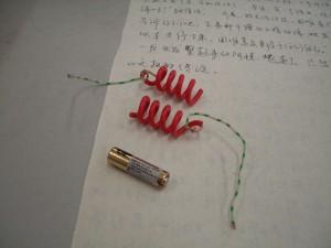 基于硬单股线的双螺旋电池盒——拆开